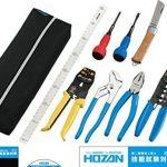 電気工事士技能試験 工具セット