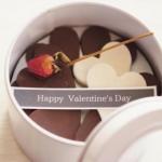 チョコレート ふるさと納税