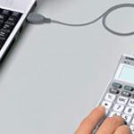 電卓 ふるさと納税